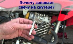 Почему заливает свечу на скутере и как это исправить