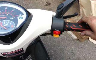 Особенности замены и восстановления тросика газа на скутере