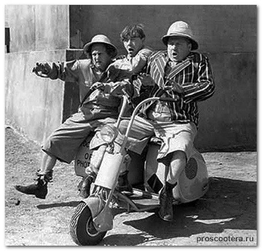 смешное фото скутера