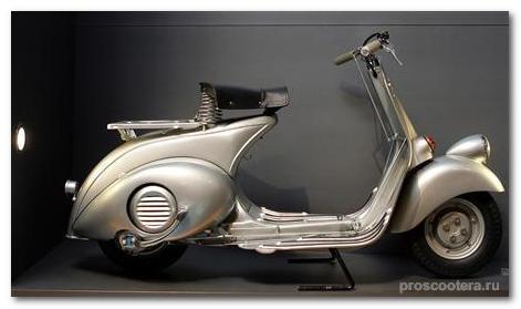 старый скутер