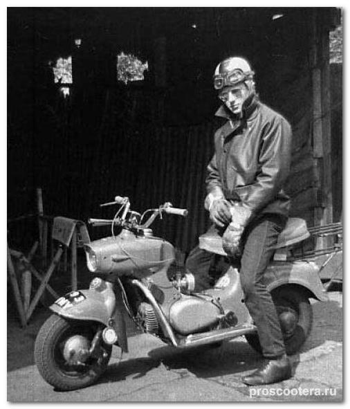скутер Piaggio