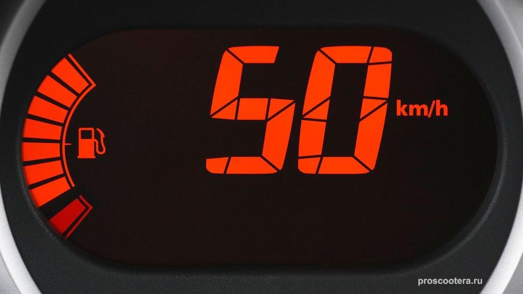 ограничение по скорости 50 км/час